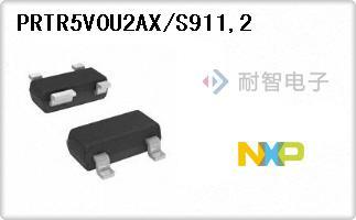 PRTR5V0U2AX/S911,2