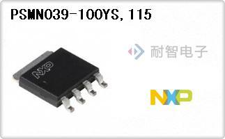 PSMN039-100YS,115代理