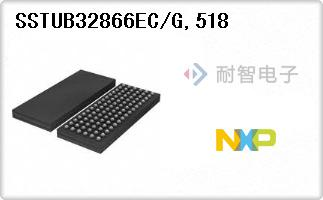 SSTUB32866EC/G,518