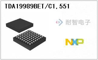 TDA19989BET/C1,551代理