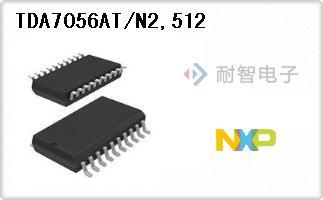 TDA7056AT/N2,512