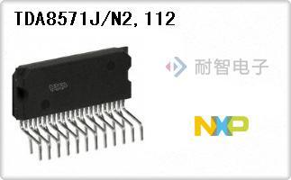 TDA8571J/N2,112