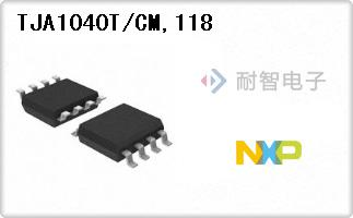 TJA1040T/CM,118