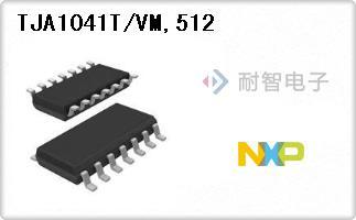 TJA1041T/VM,512