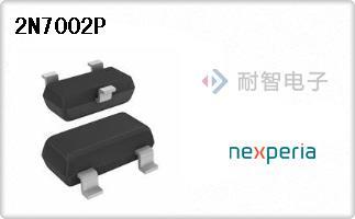 Nexperia公司的FET,MOSFET - 单-晶体管-2N7002P
