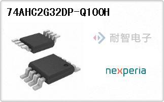 74AHC2G32DP-Q100H