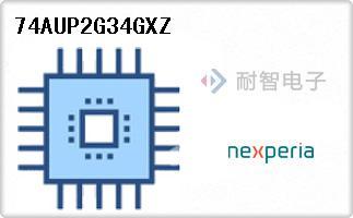 Nexperia公司的缓冲器,驱动器,接收器,收发器-逻辑芯片-74AUP2G34GXZ
