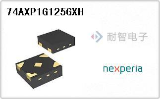 74AXP1G125GXH代理
