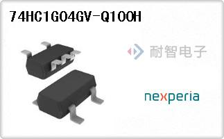 74HC1G04GV-Q100H
