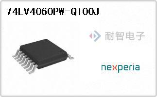 74LV4060PW-Q100J代理