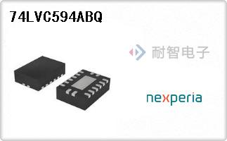 Nexperia公司的移位寄存器-逻辑芯片-74LVC594ABQ
