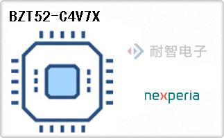BZT52-C4V7X