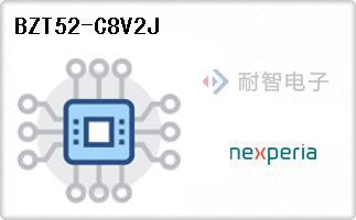 BZT52-C8V2J