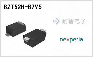 BZT52H-B7V5