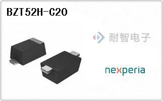 BZT52H-C20