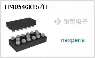 Nexperia公司的EMI/RFI滤波器(LC,RC网络)-IP4054CX15/LF