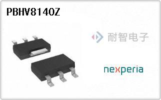 Nexperia公司的双极 (BJT) - 单-晶体管-PBHV8140Z