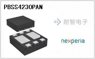 PBSS4230PAN代理