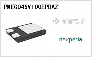 PMEG045V100EPDAZ