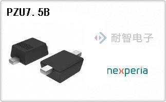 Nexperia公司的单齐纳-二极管-PZU7.5B