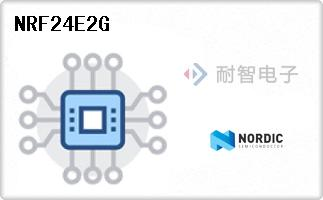 NRF24E2G