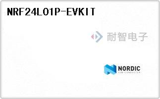 NRF24L01P-EVKIT