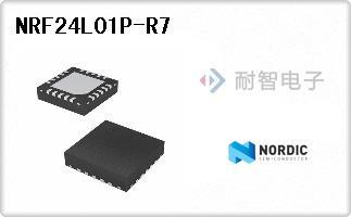NRF24L01P-R7