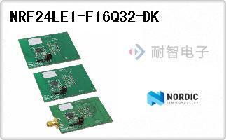NRF24LE1-F16Q32-DK