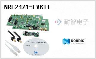 NRF24Z1-EVKIT