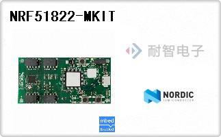 NRF51822-MKIT