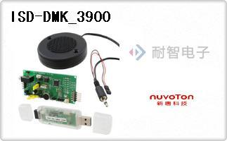 ISD-DMK_3900