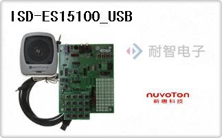 ISD-ES15100_USB