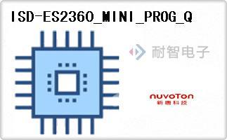 ISD-ES2360_MINI_PROG_Q