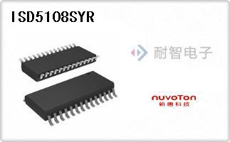 Nuvoton公司的语音录制和重放芯片-ISD5108SYR