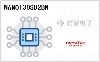NANO130SD2BN