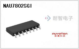 NAU7802SGI