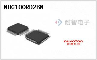 Nuvoton公司的微控制器-NUC100RD2BN