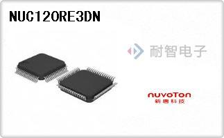 Nuvoton公司的微控制器-NUC120RE3DN