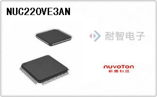 NUC220VE3AN