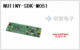 NUTINY-SDK-M051
