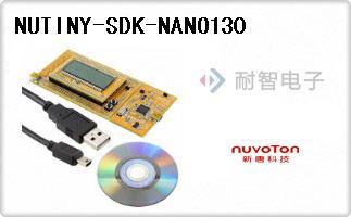 NUTINY-SDK-NANO130