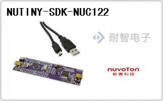 Nuvoton公司的嵌入式MCU及DSP评估板-NUTINY-SDK-NUC122