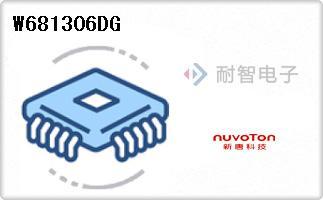 Nuvoton公司的编解码器芯片-W681306DG