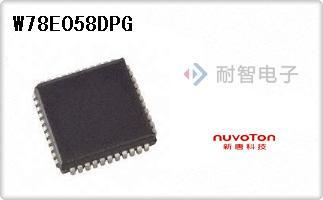 Nuvoton公司的微控制器-W78E058DPG