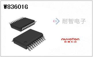 Nuvoton公司的专用接口芯片-W83601G