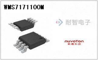 Nuvoton公司的数字电位器芯片-WMS7171100M