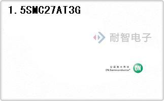 ON公司的二极管TVS-1.5SMC27AT3G