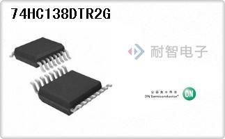 74HC138DTR2G