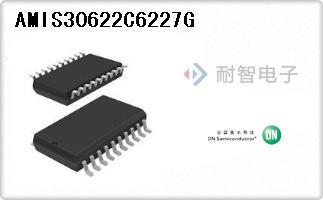 ON公司的电机, 电桥式驱动器芯片-AMIS30622C6227G