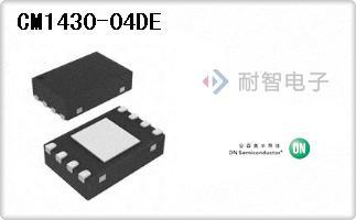 CM1430-04DE